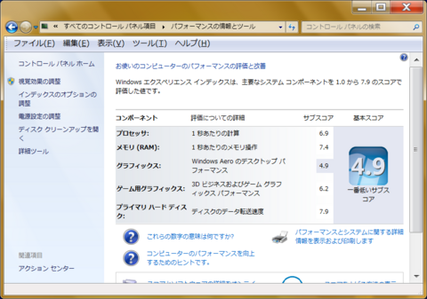 20140801-120439.png